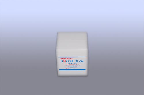 スノムワイド2500D
